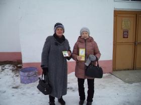 филиал МБУК ЦБС - Голубковская сельская библиотека (2).JPG