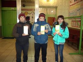 филиал МБУК ЦБС - Голубковская сельская библиотека (5).JPG