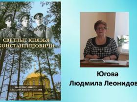 1 Презентация книги .png