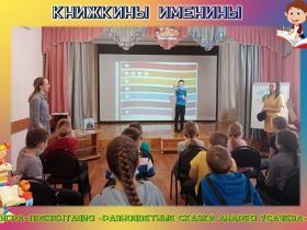 игра-презентация 2.JPG
